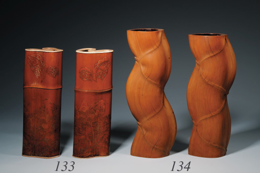 A PAIR OF S-SHAPED BAMBOO VASES