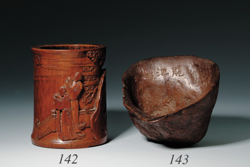 A ROOTWOOD CUP