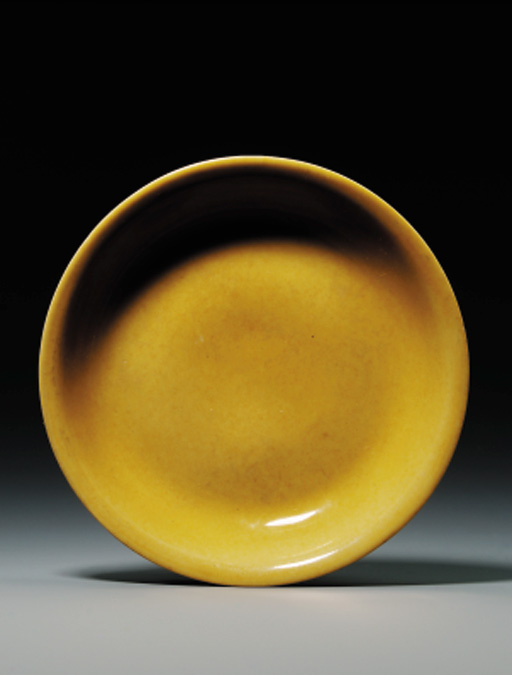 A MING IMPERIAL YELLOW SAUCER DISH