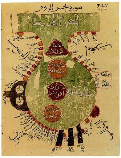 AL-ISTAKHRI, Abu-Ishak al Faresi (known as). Liber Climatum...codicis Gothani..curavit J.H. Moeller. Gotha: libraria Beckeriana, 1839.