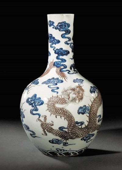 A CHINESE UNDERGLAZE-BLUE AND