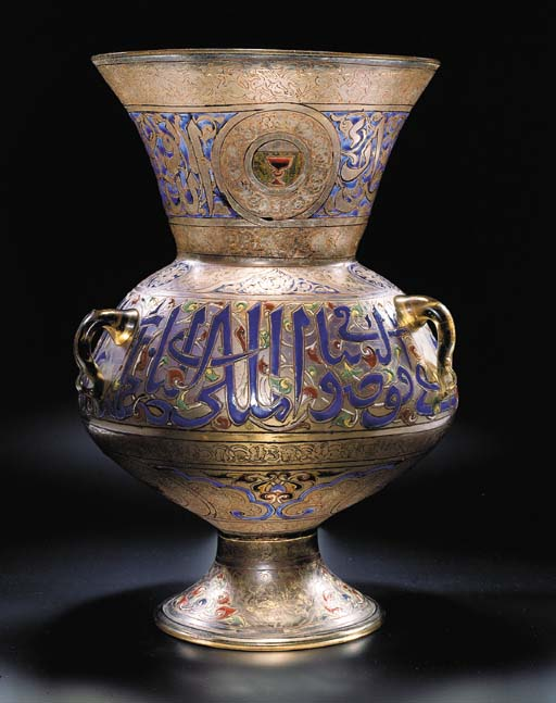 A MAMLUK-STYLE ENAMELLED AND G