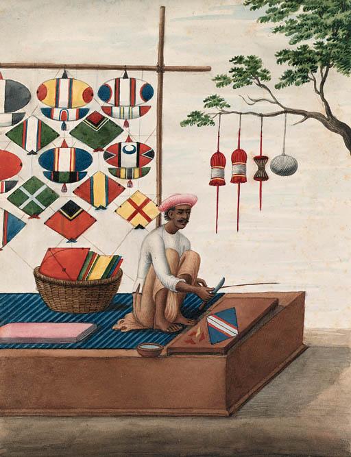 Patna School, circa 1830-40