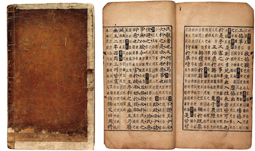 Ming Zuoqiu (5th century B.C., attributed to). Guoyu [in Korean Kugo]. Seoul Royal Government Publications Office, c 1434-38. Sold for £80,750 on 29 November 2000 at Christie's in London
