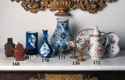 A Yixing rectangular vase