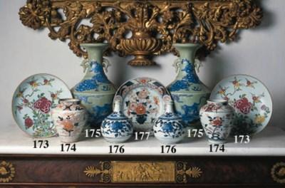 Two similar Imari ovoid jars