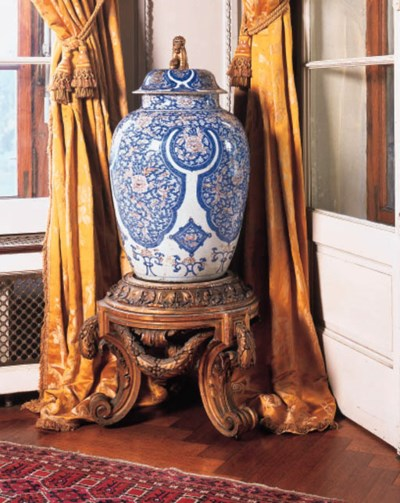A Chinese ovoid vase and cover