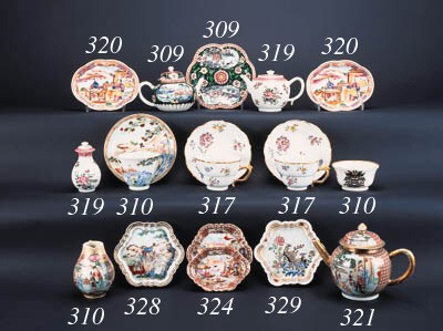 Four Chinese export tea cups a