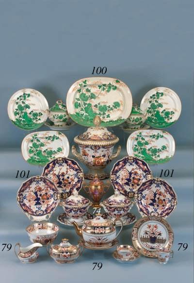 An English porcelain gilt-grou