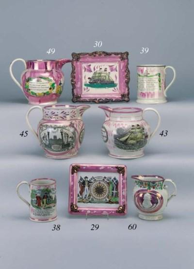 A Sunderland pink lustre potte