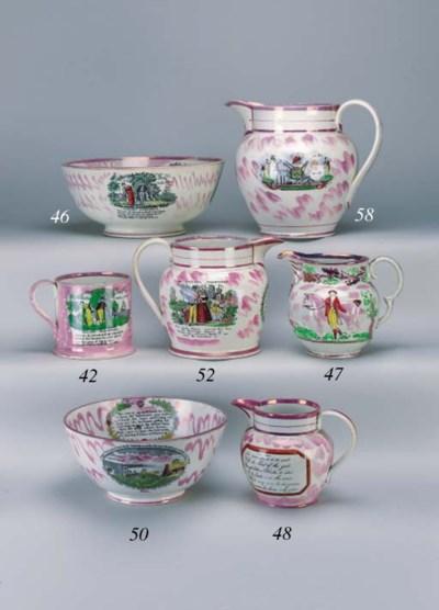 A Wear Pottery pink lustre pun