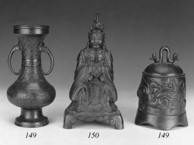 A Chinese bronze bottle vase