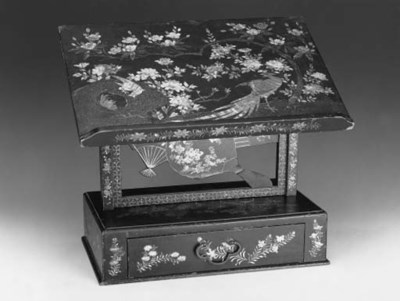 A Nagasaki lacquer lectern