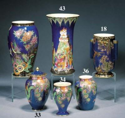 A Crown Devon Art Deco vase