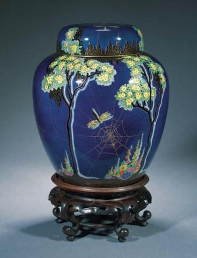 A large Crown Devon ginger jar