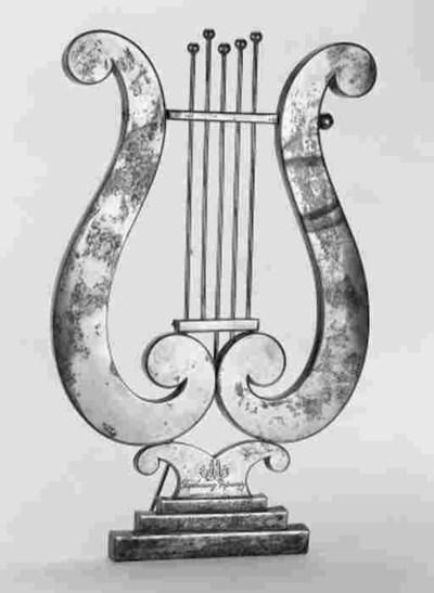 A russian presentation lyre,