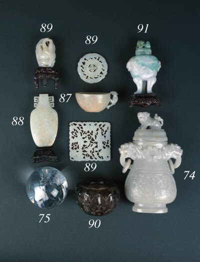 A Chinese white jade carving
