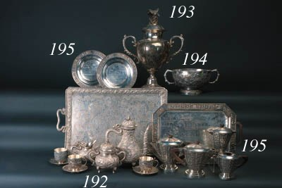 A Chinese silver trophy