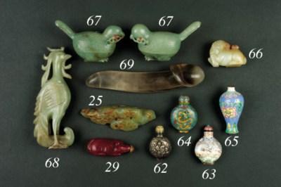 A Canton enamel miniature vase
