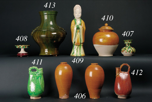 A Han green glazed pottery hu