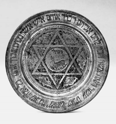 A German pewter plate, late 18