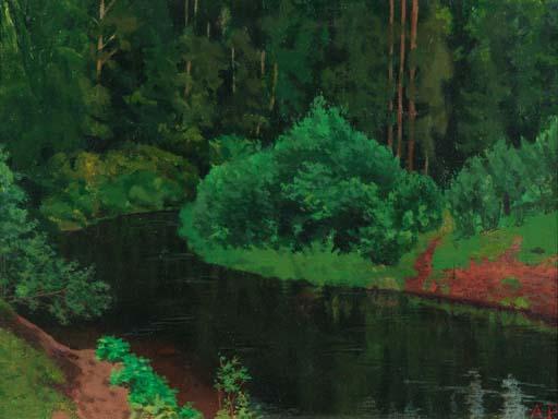 Arkadii Aleksandrovich Rylov (