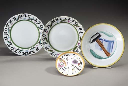 Four Soviet porcelain propagan