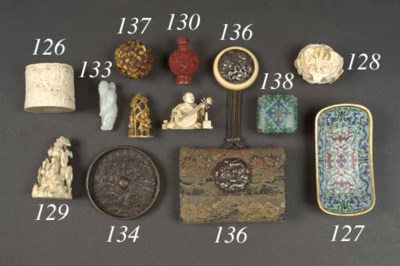 A Chinese cloisonne box and co