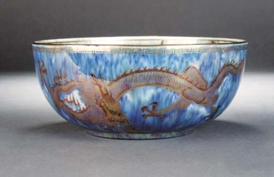 A Wedgwood dragon lustre bowl