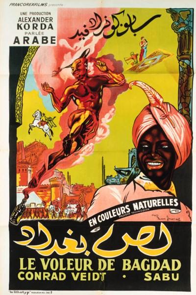 The Thief Of Bagdad/Le Voleur