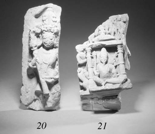 A Central Indian fragmentary s