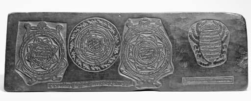 A Tibetan wood block carving