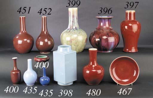 A sang de boeuf bottle vase