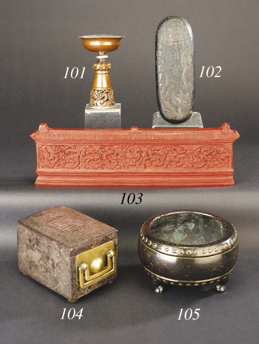 A Korean iron and silver inlaid rectangular box and locked sliding cover,