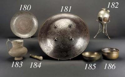 A Qajar white metal nargileh b