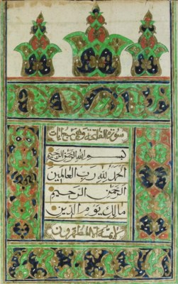 LARGE QUR'AN Provincial Ottoma