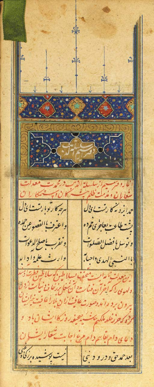 ANTHOLOGY OF POETRY Mughal Ind