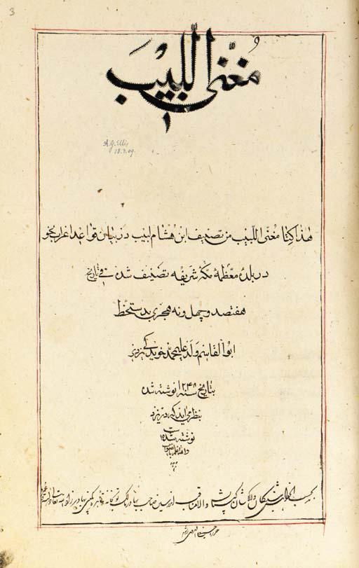 MUGHNI AL-LABIB Levant, AH 124