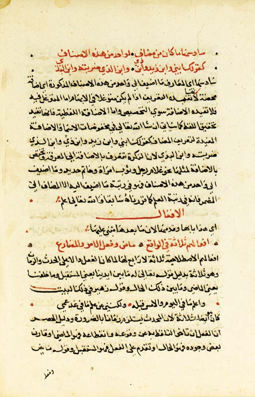 KITAB AL-QILADA AL-JAWAHIRIA F