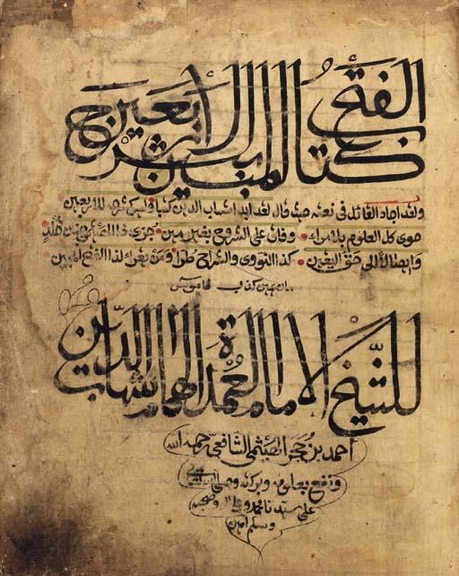 FATH AL-KITAB AL-MUBIN... Cauc