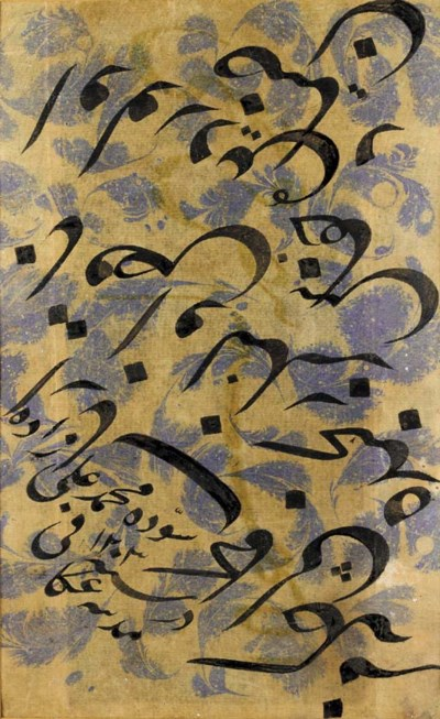 CALLIGRAPHIC PANEL Acre, AH 12