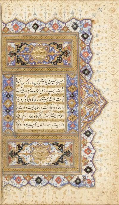ILLUMINATED BIFOLIO Iran, 17th