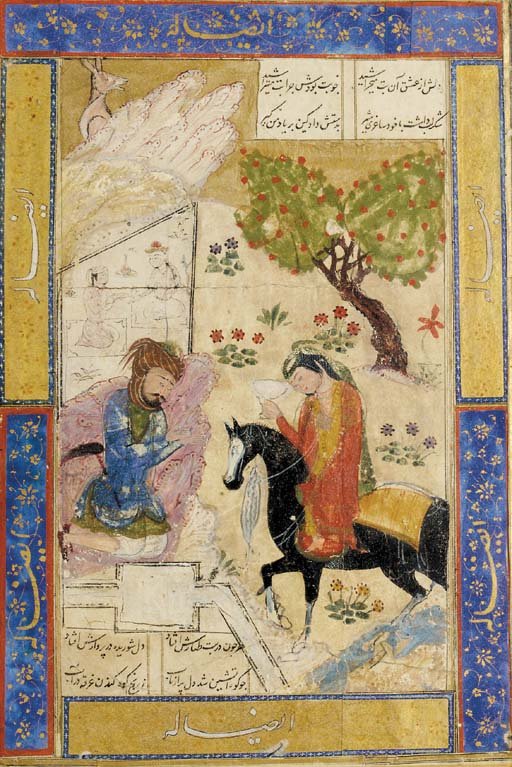 FARHAD AND SHIRIN Iran, 15th c