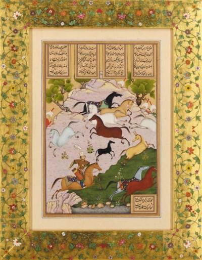RUSTAM CATCHING RAKSH Ramesh S
