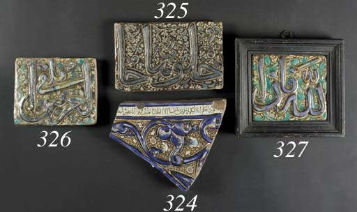 A Kashan lustre and cobalt blu
