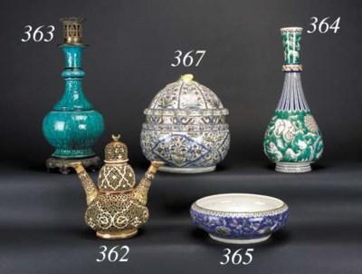A Qajar compressed bowl