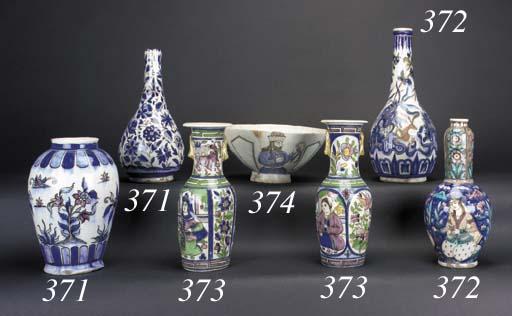 A pair of Qajar vases