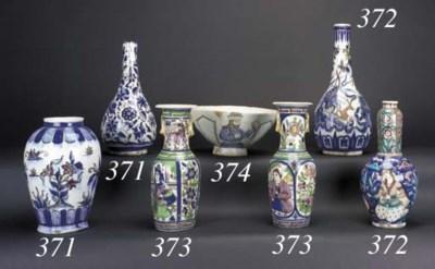 A Qajar footed bowl