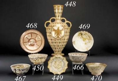 A Hispano-Moresque lustre vase
