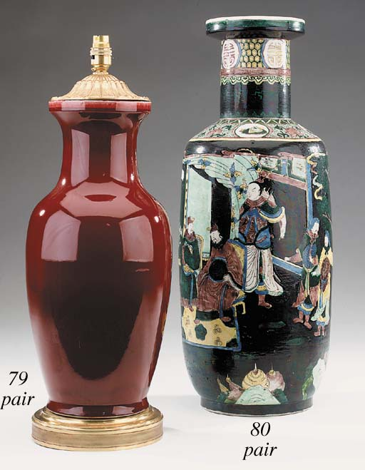 A pair of Chinese famille noir baluster vases, 20th century